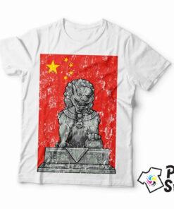 Kina majice. Štampa na majicama. Print Store online prodavnica majica