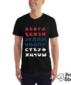 Muška majica sa natpisom ćirilične azbuke. Online prodaja majica Print Store