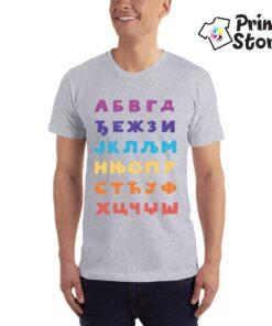 Azbuka ćirilica, natpis na majicama. Štampa majica po izboru. Print Store