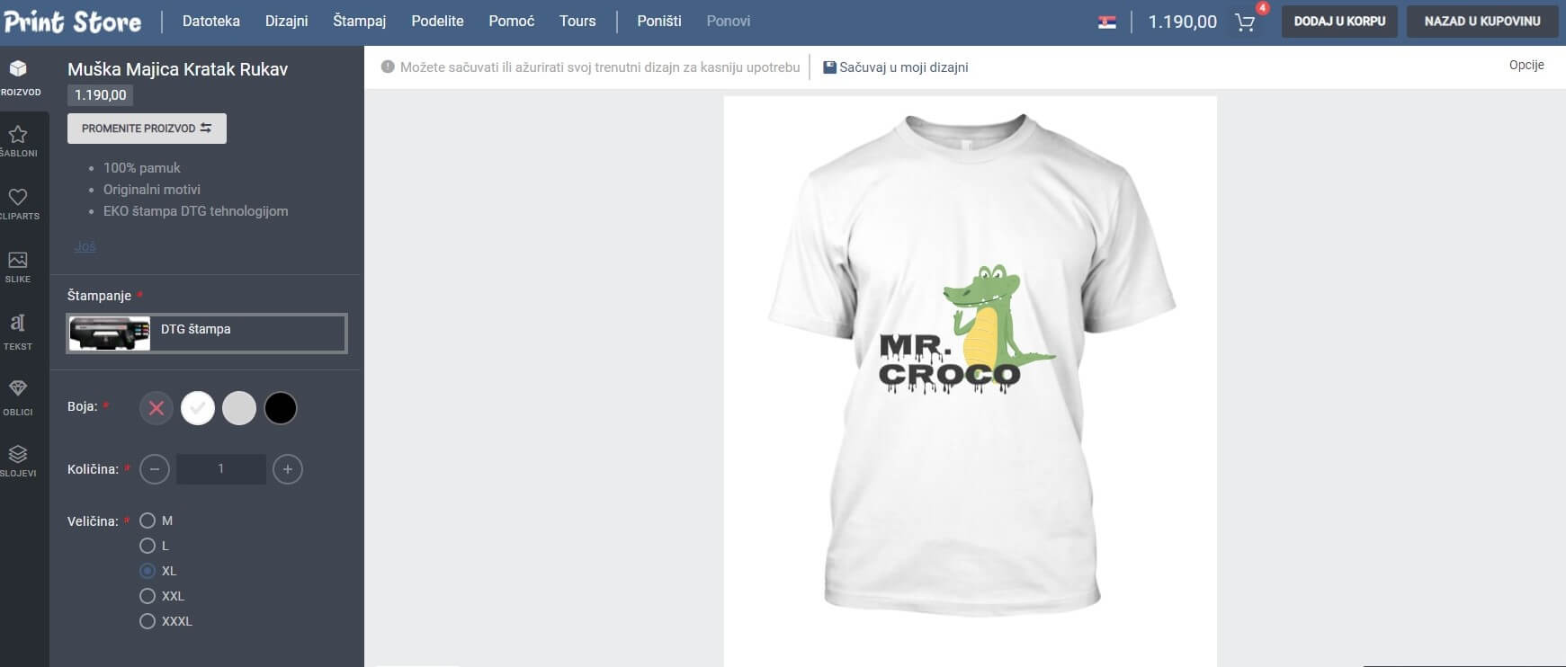 Online dizajner Print Store